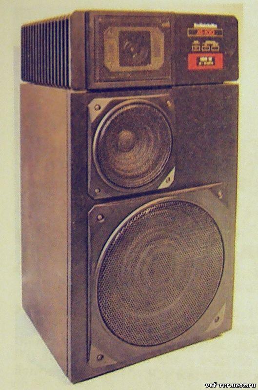 VEF Radiotehnika RRR