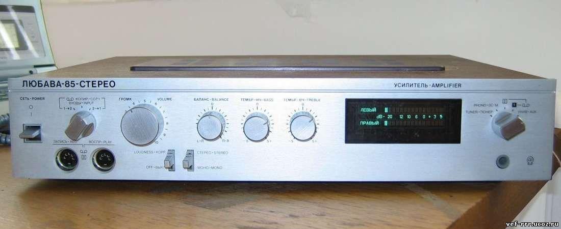 Усилитель Радиотехника У- 101