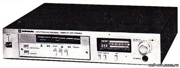 Один из вариантов магнитофона
