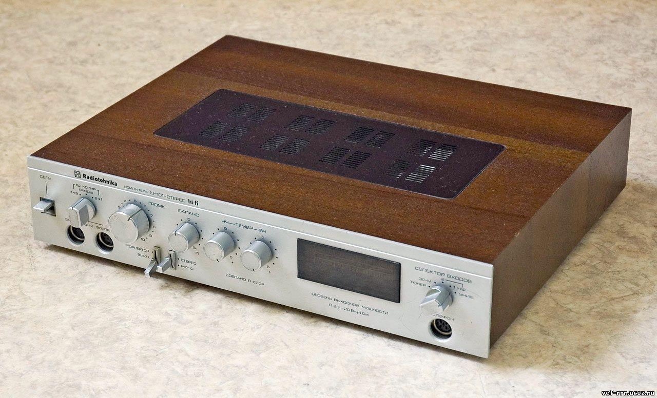 Усилитель Radiotehnika (Радиотехника) у-101.