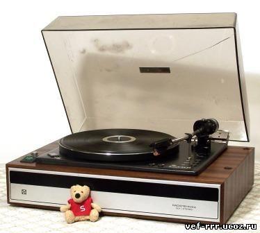 Радиотехника-001-стерео
