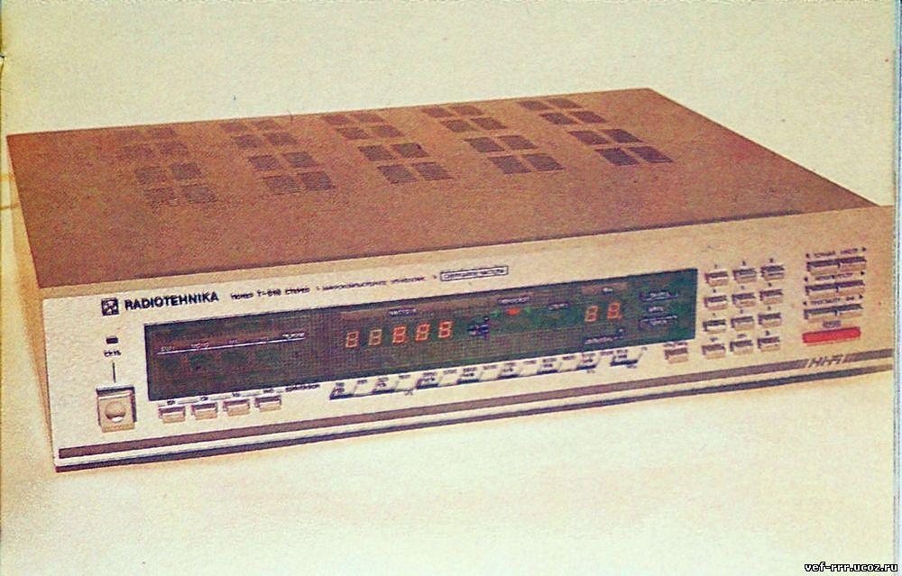 Radiotehnika T010.
