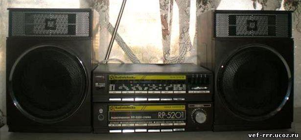 Радиотехника РП-5201 принимает передачи радиостанций в диапазонах ДВ, СВ, КВ и УКВ Комплект состоит из 4...