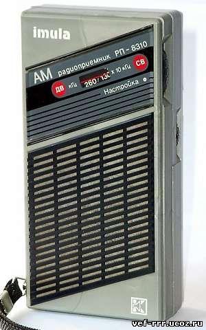 Radiotehnika Imula (РП-8310)