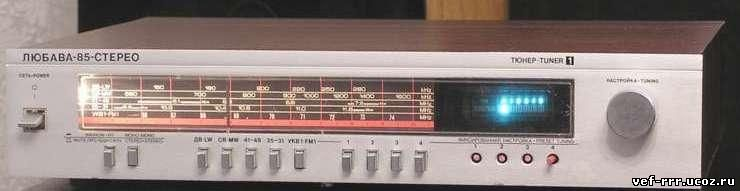 Радиотехника Т-101-стерео