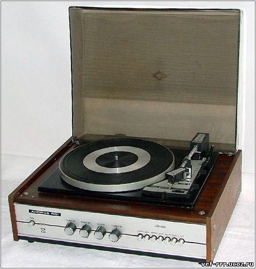 Audiotehnika / Videotehnika - pērk/pārdod/maina un ne tikai... Akkord001zen